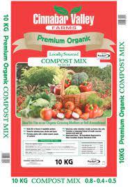 Compost –  Premium Organic